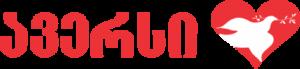 Logo-e1515744069137
